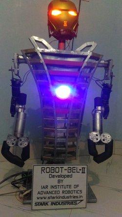 iarpetmanrobot