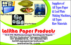 lalithapaperproducts